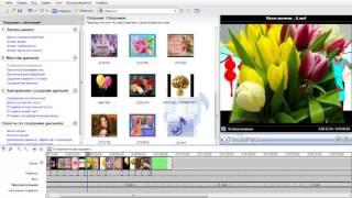 Урок3  Создание видео в программе Windows Movie Maker(Вы узнаете,как создать видео в программе Windows Movie Maker/, 2016-02-19T15:31:22.000Z)