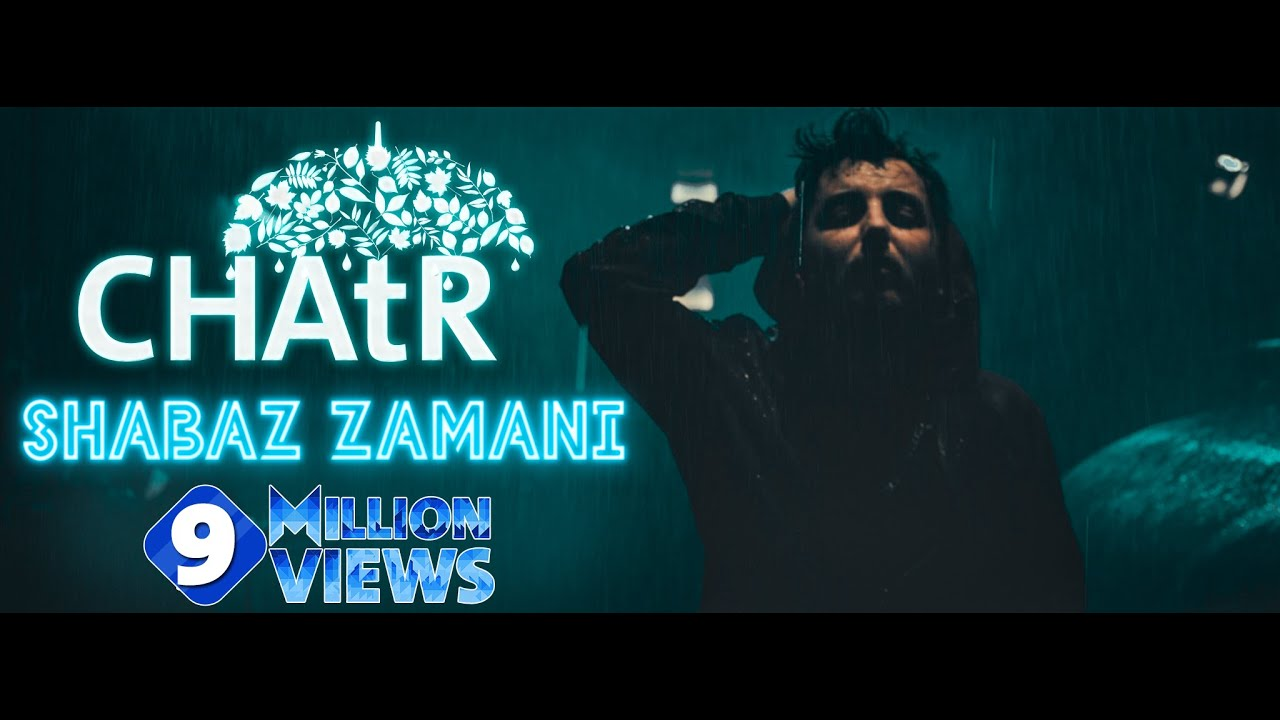 Shabaz Zamani - Chatr l شاباز زەمانی - چەتر