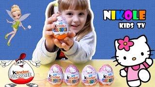 Открываем шоколадные яйца киндер сюрприз с кошечкой Хелло Китти Kinder Surprise Hello Kitty