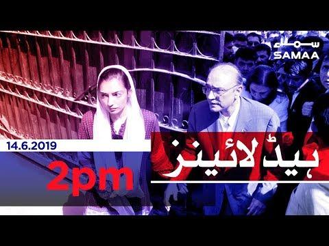 Samaa Headlines - 2PM -14 June 2019