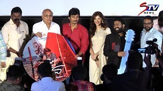 Gypsy movie Trailer and Audio launch Jiiva Natasha Singh Rajumurugan STV