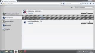 Как удалить Unideals. Пошаговая инструкция по удалению рекламы от Unideals(Простая и понятная видео инструкция по удалению Unideals из Google Chrome, Mozilla Firefox и Internet Explorer. Если у вас не получает..., 2015-02-11T17:30:49.000Z)