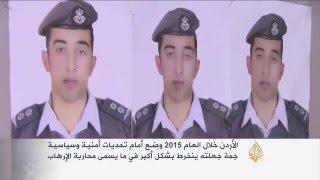 أبرز أحداث عام 2015 بالأردن