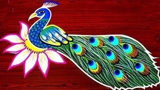 Beautiful And Best Peacock Rangoli Designs - Simple Kolam Designs - Creative Peacock Muggulu
