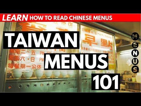 Taiwan Menus 101 | Learn How to Read Chinese Menus