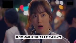 달달한 드라마 명장면 모음_1