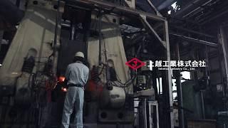 上越工業株式会社 http://www.johetsu-k.co.jp/