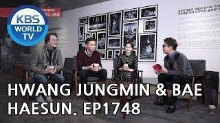Leaving Work: Hwang Jungmin, Bae Haesun, & Nam Myeongnyeol [Entertainment Weekly/2019.02.04]