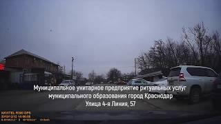беспредел на рынке ритуальных услуг Краснодара