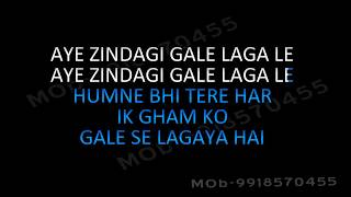 Ae Zindagi Gale Laga Le Karaoke Arijit Singh