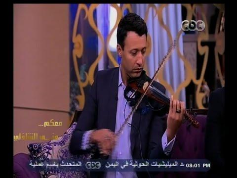 #معكم_منى_الشاذلي | شاهد…أحمد فهمي يعزف أغنية والجمهور لــ واما ' تاني تاني '