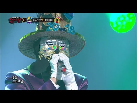 【TVPP】RyeoWook(Super Junior) - Do You Know @ King Of Masked Singer