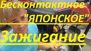 """ИЖ юпитер 5 """"Зажигание"""" БСЗ, также на Ява, Днепр, Урал......."""