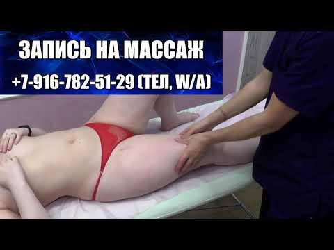 Массаж от целлюлита на ногах, на попе. Массаж от целлюлита руками, ручной массаж ног. Massage