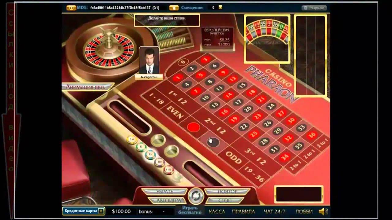Обзор онлайн-казино Тропез (Casino Tropez)