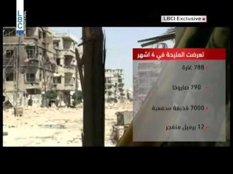 """LBCI News- """"المليحة"""" في قبضة النظام ...فهل يمهد ذلك لسقوط الغوطة؟"""