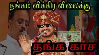 nithyananda troll  nithyanandavidiotamil spb singer vinayakar chathurththi