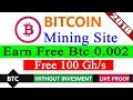 The Most Powerful Mining Bitcoin Website 2018 | Free 100 Hash Power
