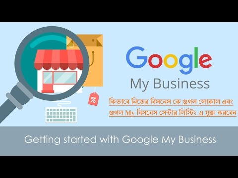 How Do I Add My Business to Google Maps? - Free & Easy Secret Methods