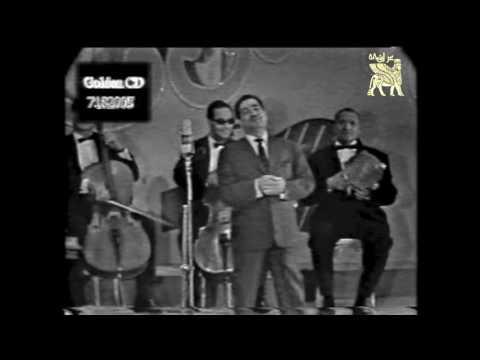 حفلة ناظم الغزالي في عام ١٩٦٣  / Nazem Al-Ghazali concert from 1963