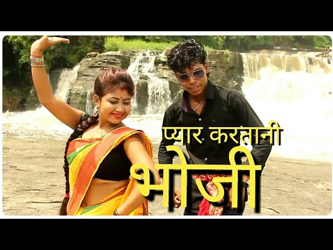 new #bhojpuri video-प्यार करतानी #भोजी तोहरे बहिन से pyar kartani bhoji tohre bahin se -Kumar lalan