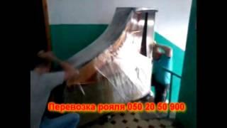 видео Перевезти пианино Москва