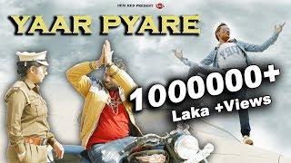 YAAR PYARE Pooja Sharma, Pankaj Mittal | New Haryanvi Songs Haryanavi 2019 | Desi Red Official