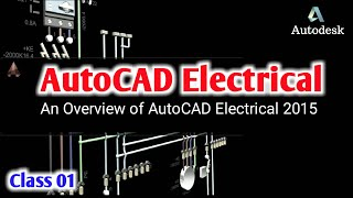 AutoCAD Electrical Bangla Tutorial Class - 01 #why need to drawing with AutoCAD Electrical