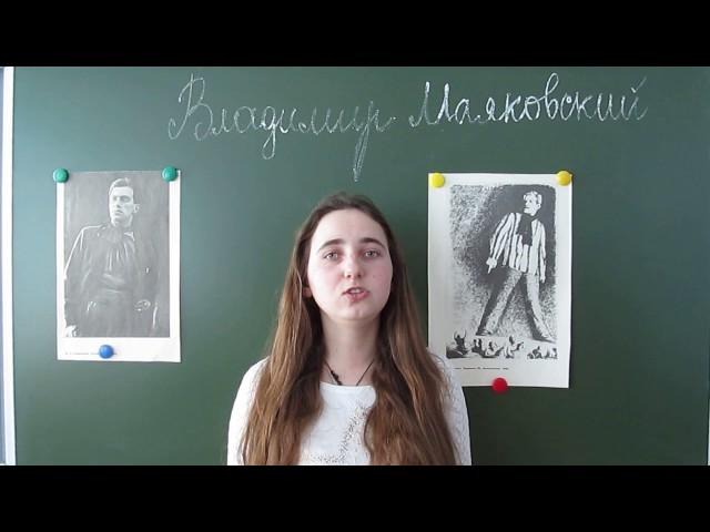 Изображение предпросмотра прочтения – ВикторияГолуб читает произведение «Послушайте! (Послушайте! Ведь, если звезды зажигают…)» В.В.Маяковского