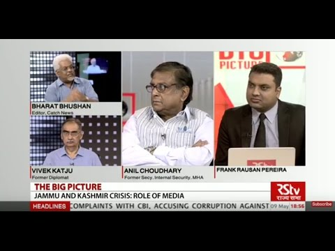 The Big Picture - J&K Crisis: Role of Media