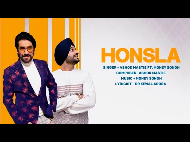 Ashok Mastie Feat. Money Sondh   Dr Kewal Arora (Official Full Song) - ( Noble Cause)