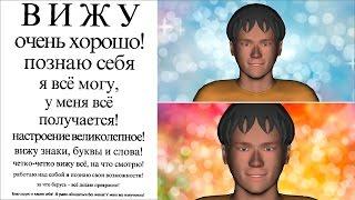 Гимнастика для глаз по Норбекову HD (новый релиз)(Упражнения для глаз по системе Мирзакарима Норбекова. На Востоке существует древний способ диагностики..., 2015-02-22T12:02:49.000Z)