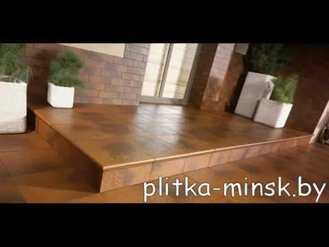Обзор керамической плитки Vivid Colours от польской фабрики .