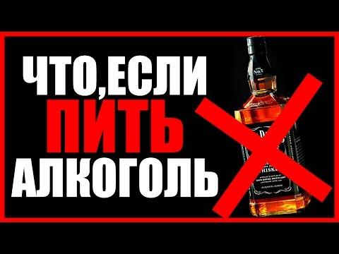 алкоголизм вред алкоголя