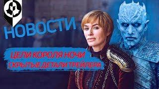 НОВОСТИ: интервью, продолжительность серий, приквел, трейлер\Игра престолов