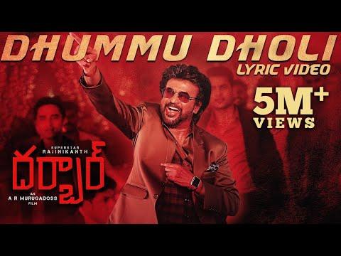 DARBAR (Telugu) - Dhummu Dholi (Lyric Video) | Rajinikanth | A.R. Murugadoss | Anirudh | Subaskaran