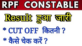 RPF constable result declared, RPF constable result 2019, RPF constable cut off 2019