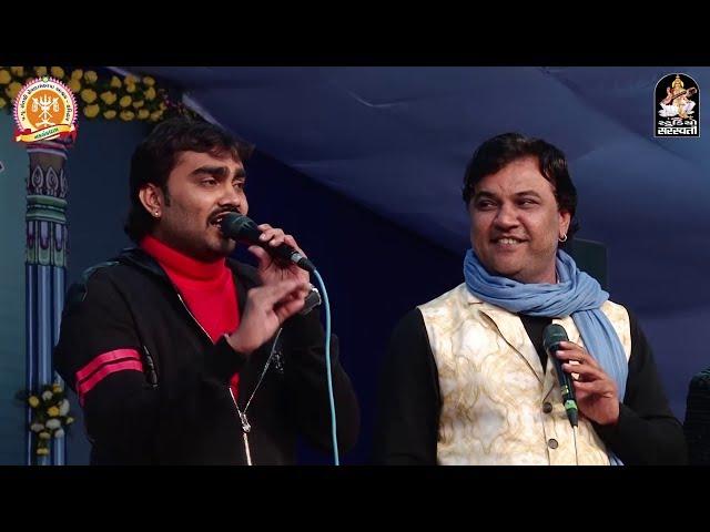 Jignesh Kaviraj, Kirtidan Gadhvi, Birju Barot - ???????? ???????? Live| New Gujarati Program| Part 3