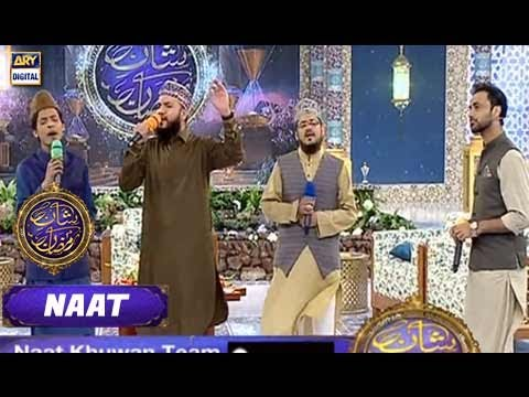 Shan-e-Iftar - Segment: Naat – 31st May 2017