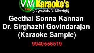 Geethai Sonna Kannan Karaoke Sirghazhi Govindarajan