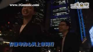 行公義 好憐憫 - 鍾一匡 鍾一諾 (鍾氏兄弟) MV