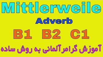 #Mittlerweile Adverb Deutsch B1 B2 C1