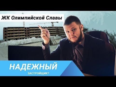 Новостройка эконом класса в Новосибирске