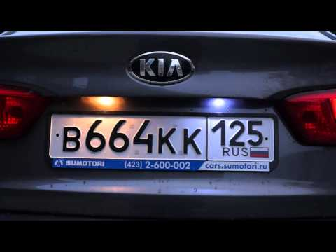 как поменять лампу подсветки номера на киа рио 3 видео