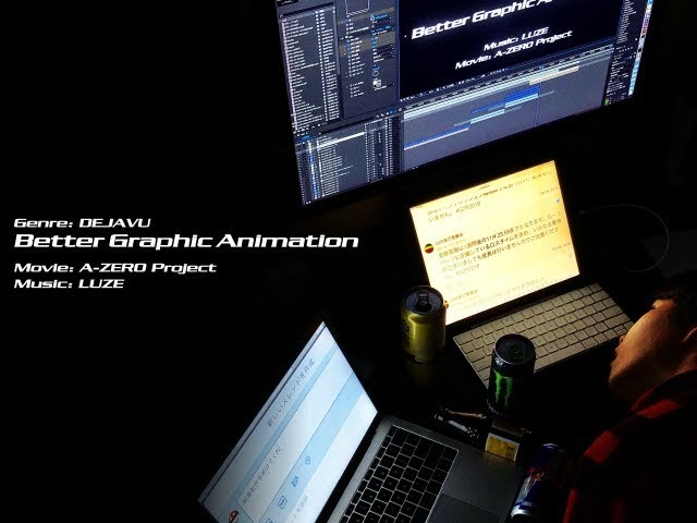 【#G2R2018】 Better Graphic Animation / A-ZERO Project + ルゼ