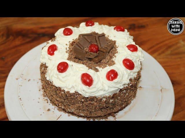 চুলায় তৈরি-ব্ল্যাক ফরেস্ট কেক | Black Forest Cake Recipe |ব্ল্যাক ফরেস্ট কেকের সহজ রেসিপি(ওভেন ছাড়া)
