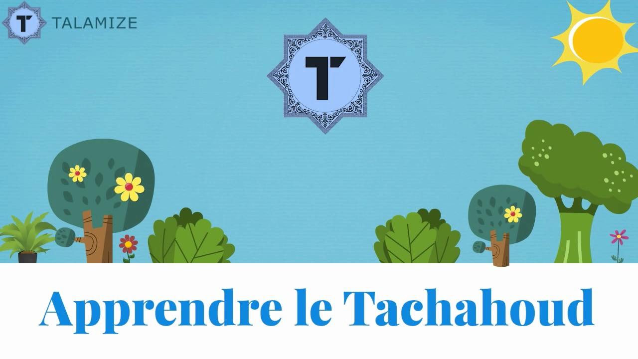 tachahoud complet mp3