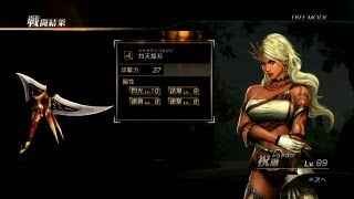 真三国無双 7 Dynasty Warriors 8 Zhu Rong (Syukuyu) LV 99 Secret Weapon Chaos Mode HD 720p