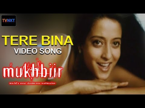 Tere Bina   Sonu Kakkar   Mukhbiir video   Exclusive