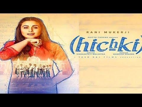 hichki-full-movie-in-hindi